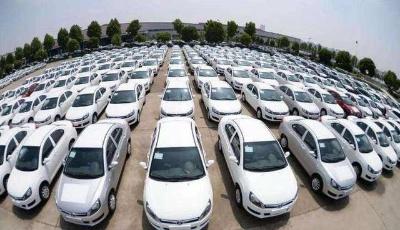 车险综合改革今天正式启动,将得到哪些福利?
