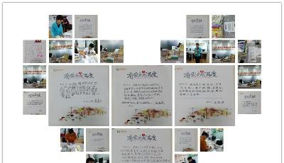 【全国保险公众宣传日】天安人寿青岛分公司开展小桔灯爱心捐赠公益活动