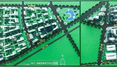 """海尔·盈康科技产业园""""花落""""成都  工业互联网""""青岛模式""""实现跨界复制"""