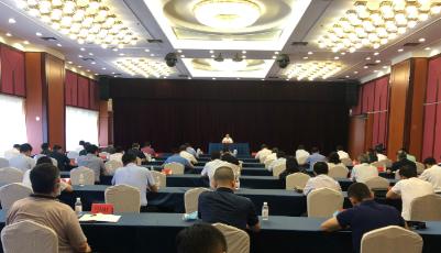 青岛铁路护路联防暨沿线环境综合治理工作会议召开