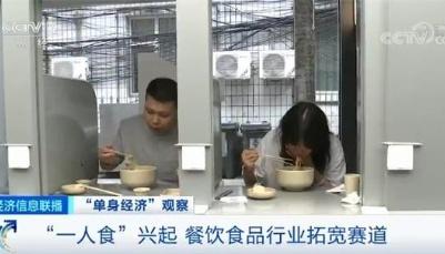 """我国单身成年人口2.4亿人!""""一人食""""经济兴起 单人电饭煲成""""爆款""""!"""