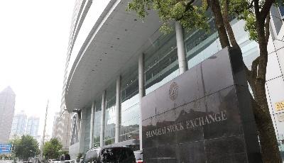"""国务院金融委发声  对资本市场违法犯罪行为""""零容忍""""!"""