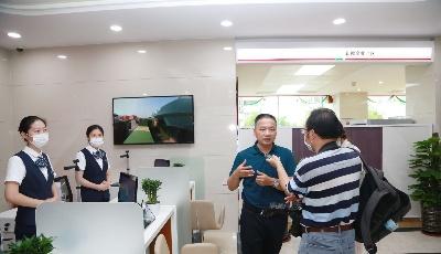 青岛市首家退役军人特色支行挂牌成立