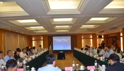 """打造""""胶东有礼""""文创品牌  胶东文旅联盟第一次联席会议举行"""