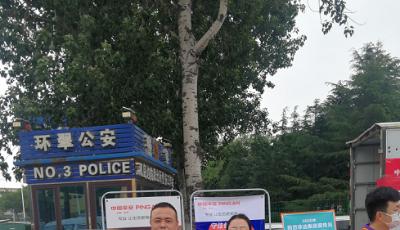 【全国保险公众宣传日】平安人寿青岛分公司保险防非进乡村
