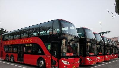 公交集团、交运集团调整尘埃落定  青岛组建城运控股集团