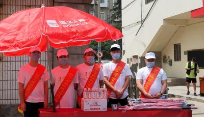 """【全国保险公众宣传日】国华人寿青岛分公司开展  """"7.8""""爱心助考公益活动"""