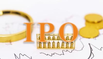 这就是山东丨新动能发力 山东IPO排队企业数量井喷