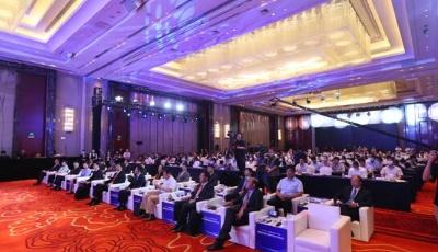 第二十二届中国科协年会国际技术贸易大会暨中日韩技术贸易论坛成功举办