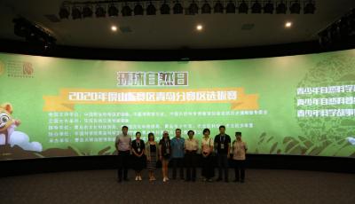 2020环球自然日中国赛区青岛分赛区决赛成功举办  百余名选手共襄盛典齐头并进