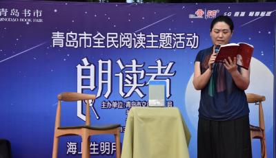 """图书夜市惠民 活动精彩纷呈  """"2020青岛书市""""圆满落幕"""
