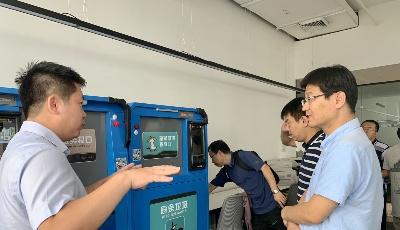 青岛市政协一行莅临松上环境调研垃圾分类