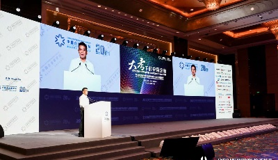 刘永好:提升大发快3创新能力和应变能力 不仅要活下去还要活得更好