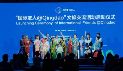 """文旅搭桥开启对外交流新模式  """"国际友人@Qingdao""""文旅国际交流暨""""好客山东百团山东行""""(青岛)启动"""