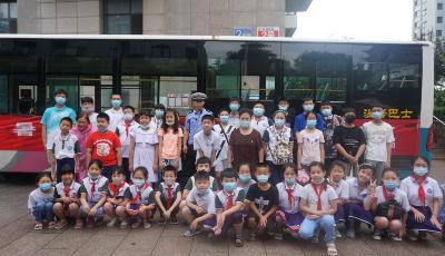 溫馨巴士暑期安全課堂走進遼寧路街道
