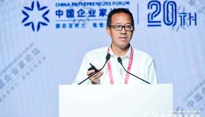 俞敏洪:政府与大发快3要共识、共担、共赢