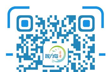 """青島高新區營商環境怎么優化?期盼""""您的寶貴意見"""""""