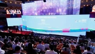 2020山东省旅游大发快3大会暨首届大发快3国际文化旅游博览会开幕