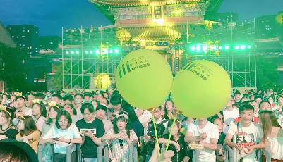 最受期待的小长假原创音乐节!2020即墨古城⺠谣季10⽉3⽇启幕