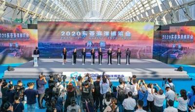 买买买,逛逛逛!2020东亚海洋博览会开幕,70余个国家和地区近5万种产品集中展出