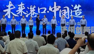 """未来港口·中国造!""""连钢创新团队""""为时代创新精神""""注释"""""""