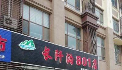 青岛曝光抽检不合格食品案件  涉及酱油猪蹄饮用水等