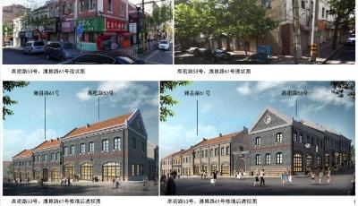 市北区24处老建筑将有机更新  恢复青岛老风貌