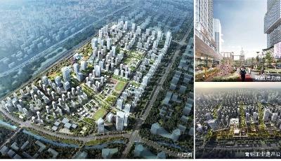 """青钢老厂区将变身现代商住区  打造成""""大型钢铁企业转型示范区"""""""