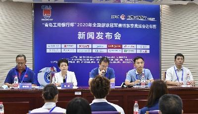 2020年全国游泳冠军赛暨东京奥运会达标赛明日开赛