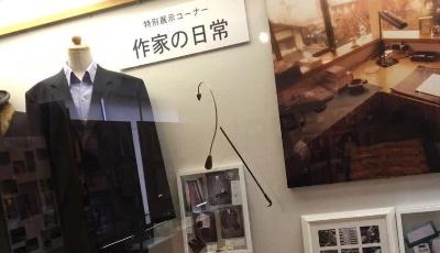 大作家的小怪癖|渡边淳一的书房要备着七种工具!