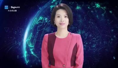 "AI合成主播丨青岛""自主驾驶""地铁拿到工程应用""通行证"""