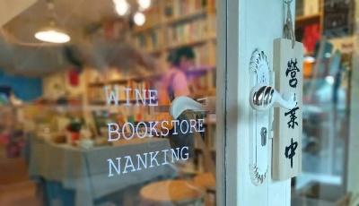 """没减租金也无补贴,这些小书店为什么还能""""活"""""""