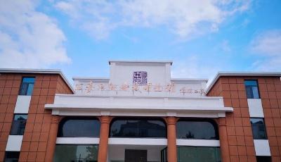 馆藏文物300多件!全国首个纺织机械主题博物馆在青岛西海岸新区开馆