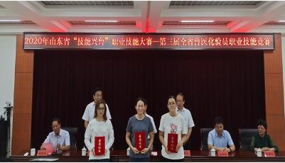 可喜可贺!青岛市选手获得全省兽医化验员职业技能竞赛第一名