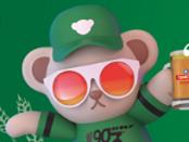 """青岛啤酒博物馆:醉熊出没文创展+时尚新馆9.9元惠民,更有玩啤护照带你嗨游""""十一"""""""