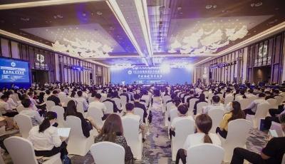 """24个""""双招双引""""重点项目签约!2020东亚海洋合作平台青岛论坛在青岛西海岸新区开幕"""