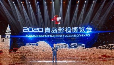 图集丨光影璀璨,星光献礼!2020青岛影视博览会盛大开幕