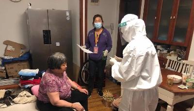 青岛市市南区机动采样队上门做核酸检测