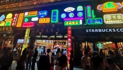 15省国庆假期旅游收入超百亿!排第一的是这里……