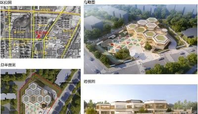 李沧区拟增三处教育配套 有小学和幼儿园