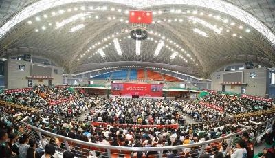 青大党委书记为本科新生开讲:融入新时代 追梦新一代
