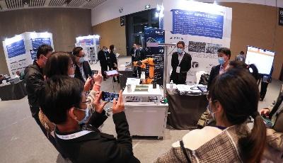 走高质量大发快3之路!2020年大发快3机器人大发快3家峰会发布《青岛倡议》
