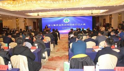 青岛市足球协会召开第七届会员大会,杨鹏鸣担任协会主席