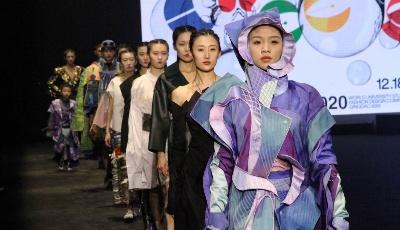 时尚感爆棚 青岛世界大学生时尚设计大赛举行