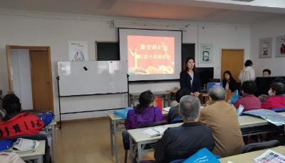青岛市市南区泰安路社区扎实开展环境卫生整治