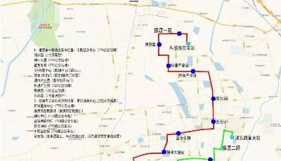 """2条免费摆渡车线,6条公交线!地铁8号线青岛高新区""""换乘指南""""来了!"""