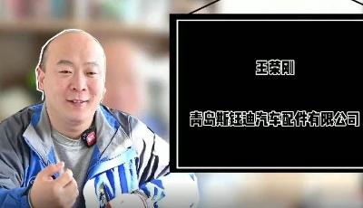 请回答2020│王荣刚:机遇留给有准备的人