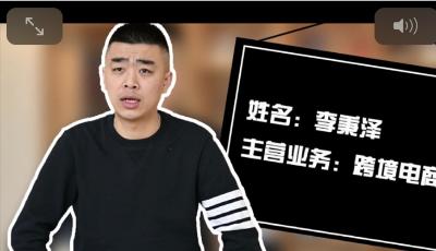 """请回答2020│李秉泽:从""""零""""到""""一千""""的坚持"""