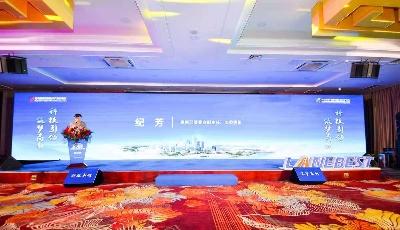 """""""青创十条"""" 的青岛高新区实践:2020蓝贝国际创新创业大赛总决赛圆满举办"""