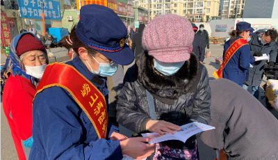 """崂山区消防救援大队消防宣传""""赶大集"""""""